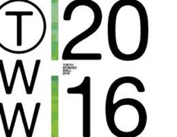 TWW2016_376-290-thumb-315xauto-26849